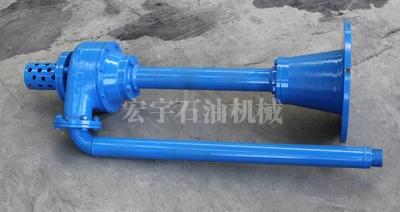 供液泵(砂泵)