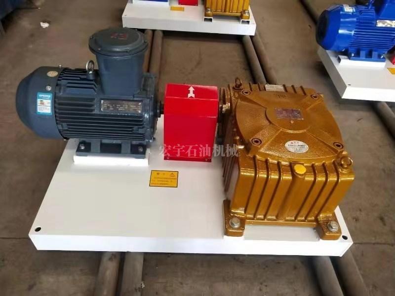 TCNJ-2-L联轴器泥浆搅拌器