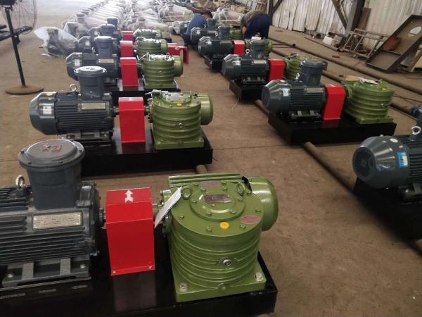 包络减速泥浆搅拌器